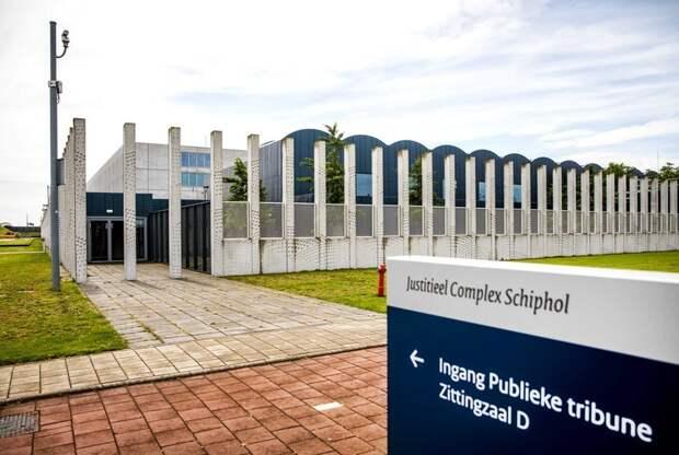 Российская ракета? Голландский суд заводит в тупик дело «Боинга» МН17