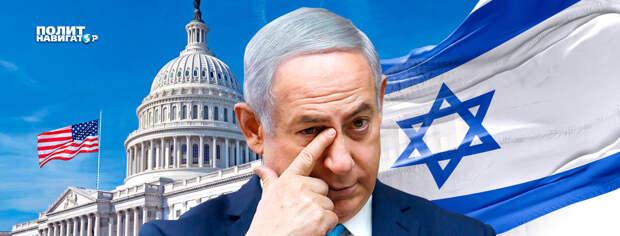 Евреи обеспокоены: США начали сливать Израиль