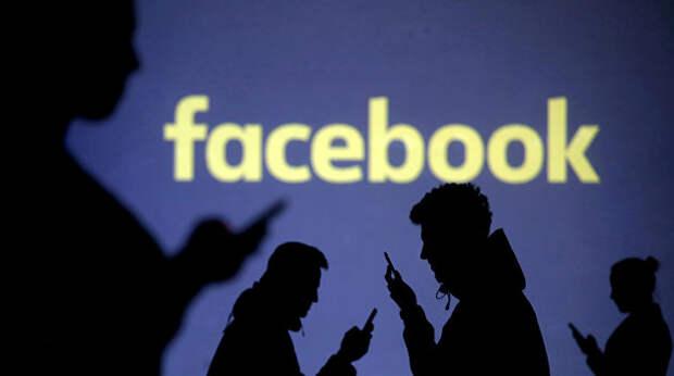 Американская агентура в украинском Facebook. Часть вторая
