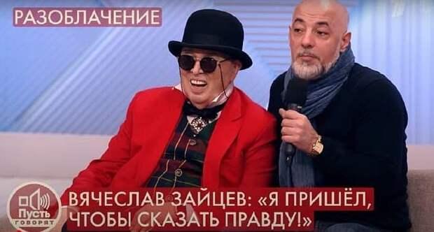 """""""Помоги ему Бог!"""": тяжело больного Вячеслава Зайцева привели на шоу"""