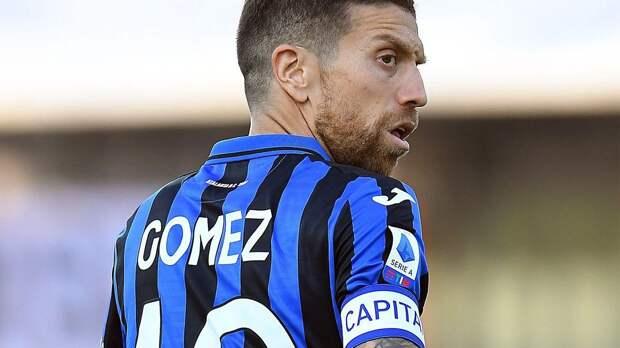 Гомес может перейти из «Аталанты» в «Интер» в обмен на Эриксена