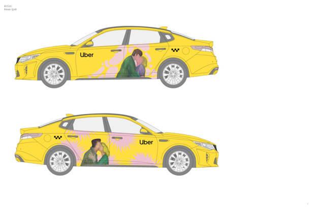 В Ночь Музеев на заказ Uber может приехать настоящий арт-объект