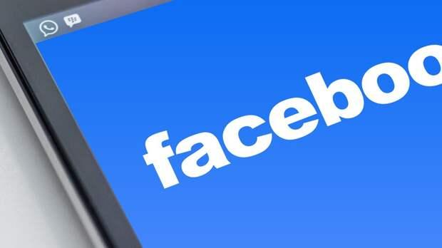 Facebook могут оштрафовать еще на 28 миллионов рублей
