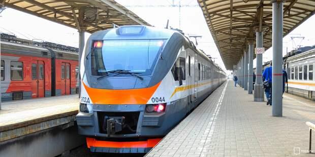 Расписание электричек Савеловского направления изменится 24 и 25 апреля