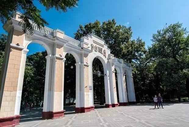 Детский инклюзивный праздник впервые пройдет в Краснодаре