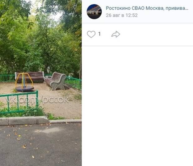 Детская площадка на Докукина не вошла в программу благоустройства на этот год — управа