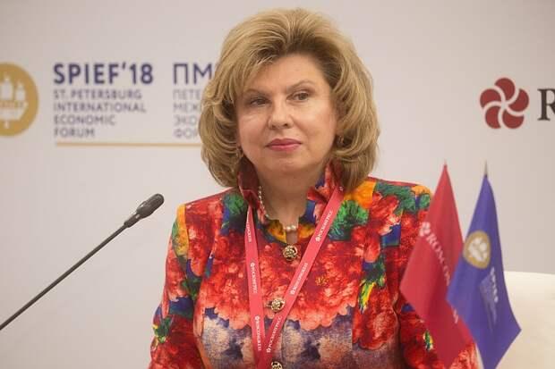 Москалькова предложила повысить возраст для владения оружием в России до 21 года