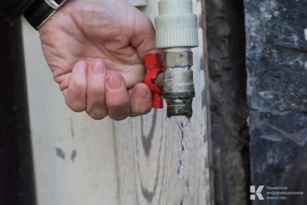 В двух микрорайонах Симферополя ожидаются перебои с водоснабжением