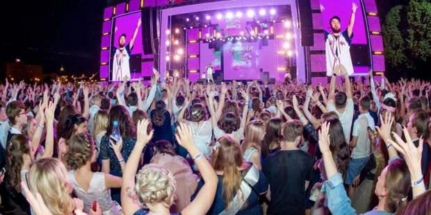 В Москве объявили программу общегородского выпускного в Парке Горького. Фото: mos.ru