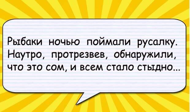 Мужик спрашивает продавца в книжном магазине: — Скажите, у вас есть книга...