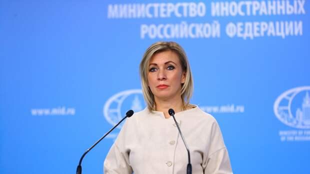 Захарова заявила о связи действий Чехии с планировавшимся госпереворотом в Белоруссии