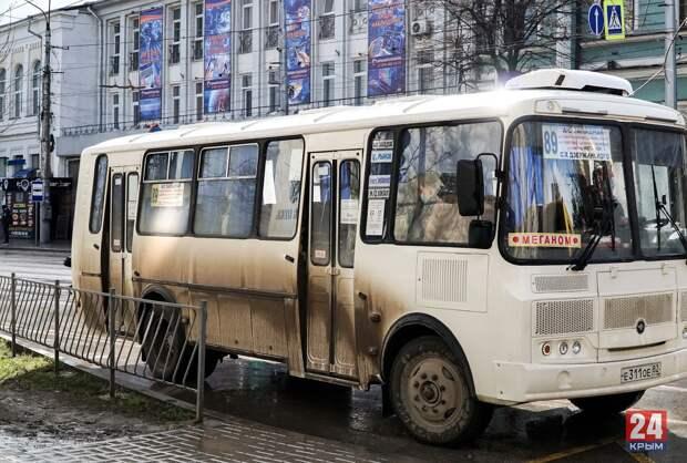 Жители Крыма стали меньше пользоваться общественным транспортом