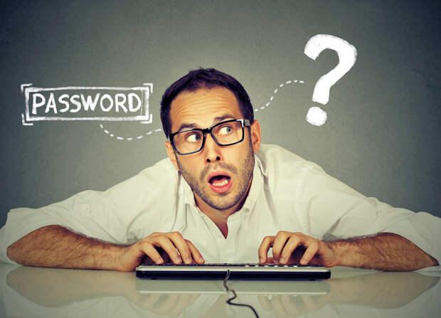 Насколько хороши сложные пароли?