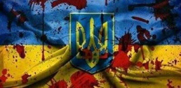 Экс-депутат Рады объяснил, почему Конституция Украины фактически перестала существовать