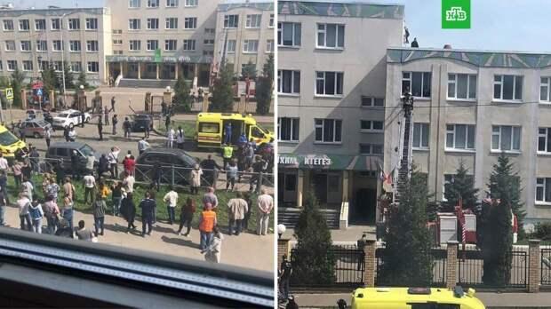 Источник: шестеро детей и учитель погибли при стрельбе в казанской школе