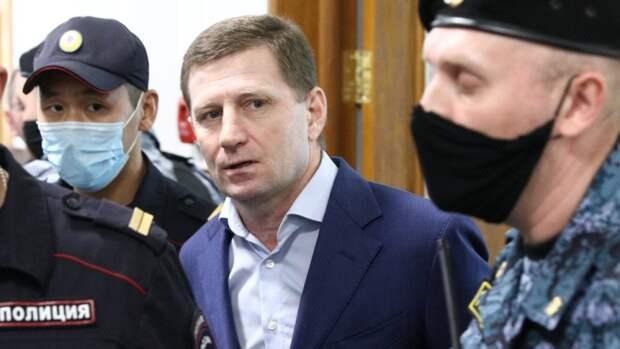 Московский суд оставил в СИЗО экс-губернатора Хабаровского края Фургала