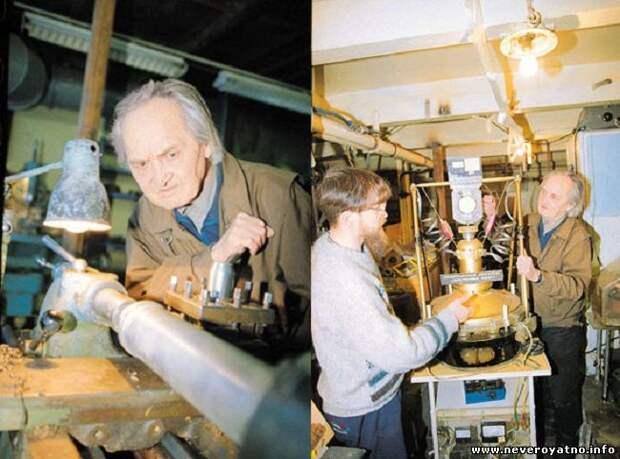 Ртутный антигравитационный двигатель С.М. Полякова
