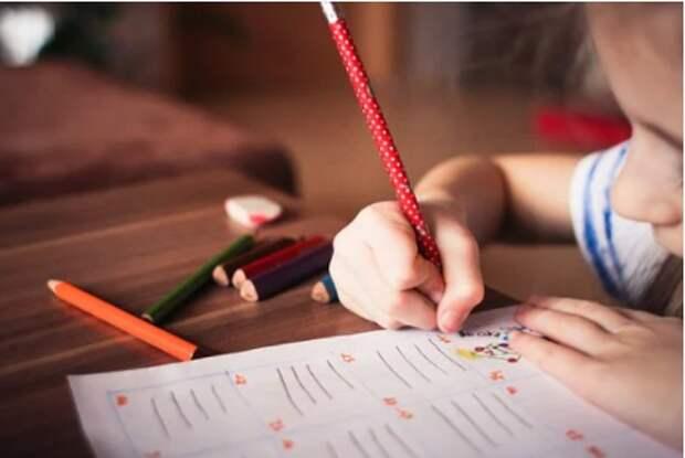 Семейный центр в Митине проведёт мастер — класс по рукоделию