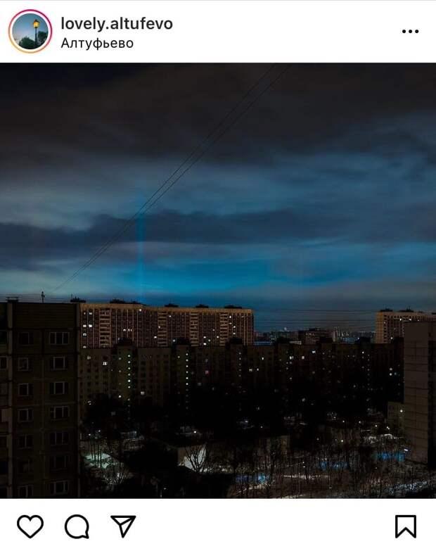 Фото дня: световые столбы в Алтуфьеве