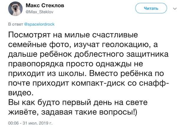 «Это что такое?» - Путин сделал жесткое предупреждение