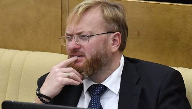 Виталий Милонов предложил способ избавиться от зависти в школах