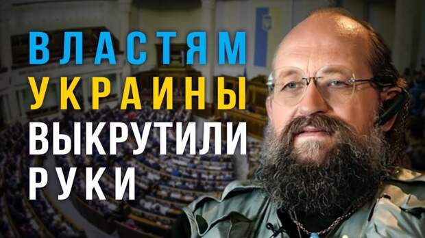 """Зеленский запустил """"бумеранг"""""""