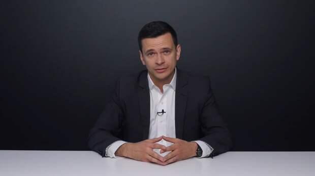 Провокатора Яшина задержали на выходе из спецприемника за призывы к беспорядкам в Москве