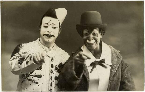 24. Клоуны, 1900-е годы. история, фото