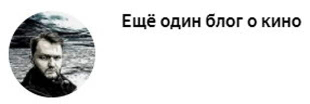 """""""Папа́, зачем вы убили Пушкина?"""". Как сама жизнь отомстила Дантесу за убийство великого русского поэта."""