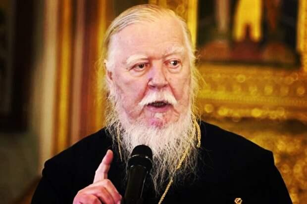 Мужчины у нас женоподобные и инфантильные... Священник Дмитрий Смирнов – о проблемах в воспитании.