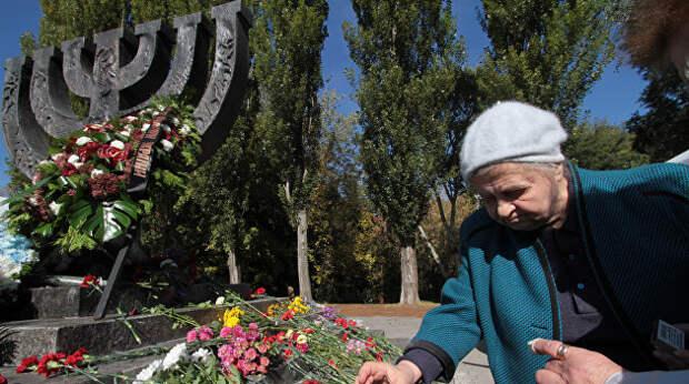 Кто убивал людей в Бабьем Яру? Историческая амнезия украинской элиты