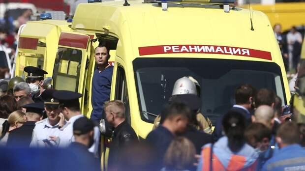 """Казанский """"Рубин"""" выразил соболезнования близким погибших при стрельбе в школе"""