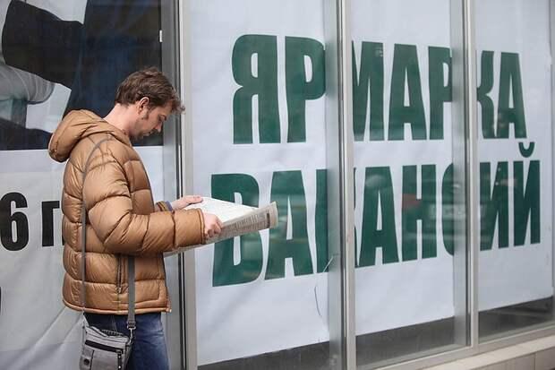 Эксперт оценил инициативу депутатов о принудительном трудоустройстве