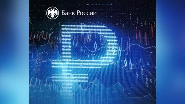 Рубль перешел к росту на фоне переговоров президентов России и США