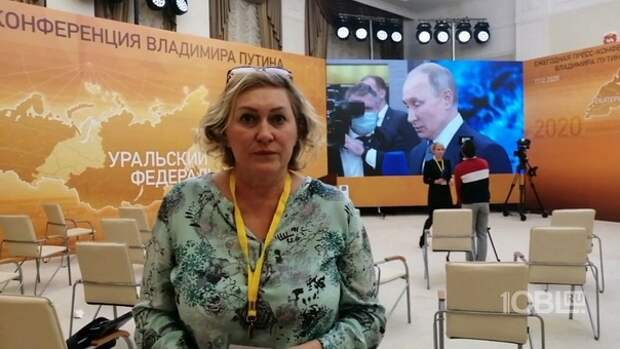 После разговора с Путиным журналистку из Магнитогорска хотят лишить аккредитации