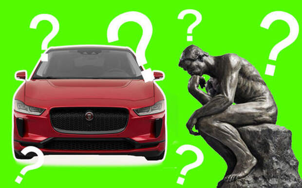 В Ягуаре решили переписать определение «автомобиль» - оно больше не годится