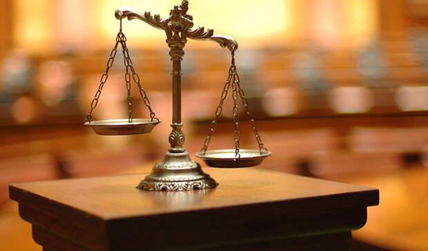 «Роснефть» будет защищать свои интересы через суд