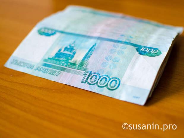 Количество выданных потребкредитов в Удмуртии снизилось на четверть