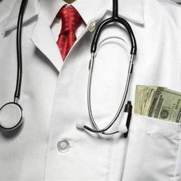 Медицина не для всех