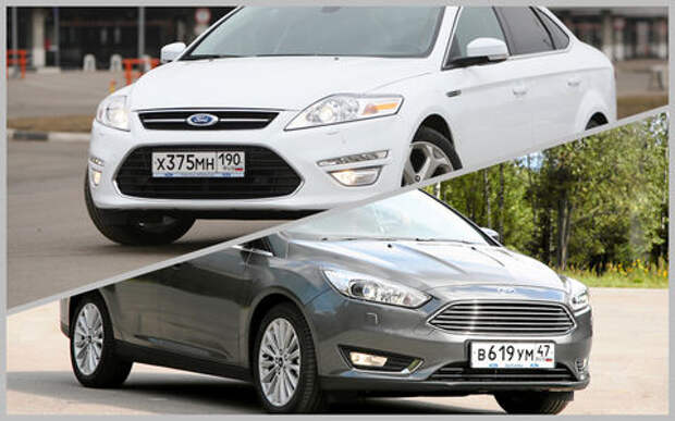 Новый Focus или подержанный Mondeo: выбираем Ford