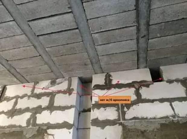 Строительные приколы ошибки и маразмы. Подборка chert-poberi-build-chert-poberi-build-36230329102020-6 картинка chert-poberi-build-36230329102020-6