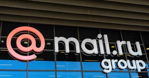 Mail.ru Group отказалась от поиска и рекламной сети «Яндекса»