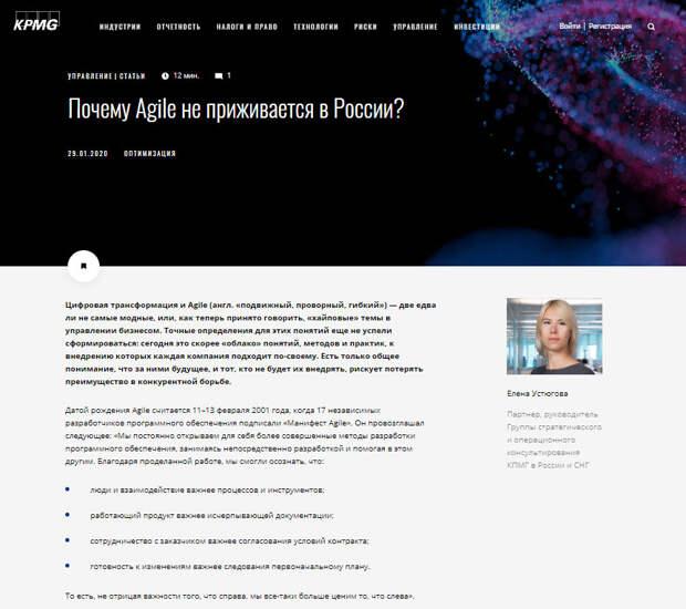 Agile: хайп за гранью здравого смысла