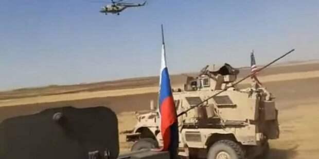 Американцы попытались таранить российскую бронетехнику вСирии