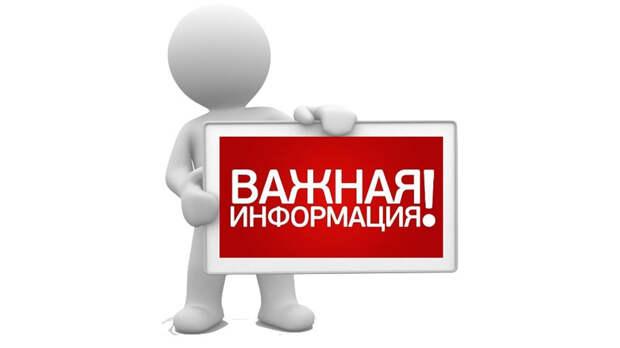 При представлении отчетности через сайт ФНС России необходимо учитывать изменения порядка получения электронной подписи