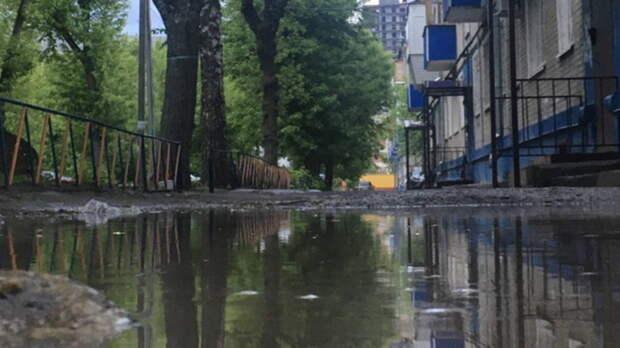 Дождливые выходные ожидаются вРостове-на-Дону
