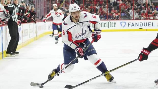 Овечкин возглавляет список лучших снайперов в НХЛ за последние пять лет