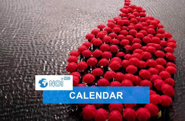 14 июня 2021 года - какой сегодня праздник, события, именинники