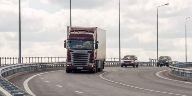 С 5 мая многотонные грузовики не смогут ездить по МКАД через Митино без пропуска