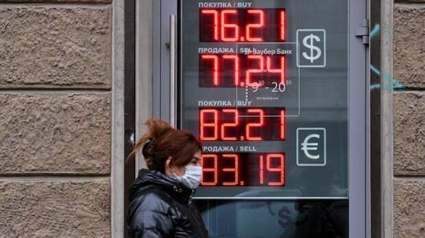 Финансист рассказал, как извлечь прибыль из падения рубля